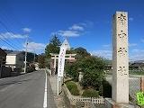 府中神社(伊賀市)