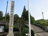 豊後国一之宮 西寒田神社