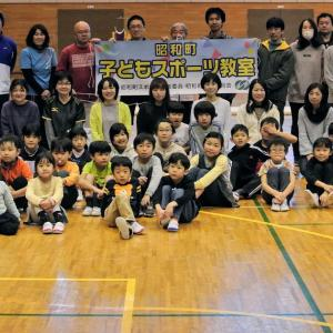 ワクワクドキドキニュースポーツ教室 ~2019~