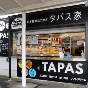 新店!みたらし50円!