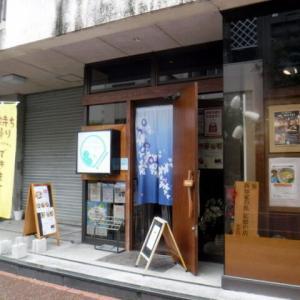 海鮮丼!彩花亭!