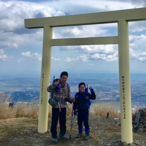 入道ヶ岳へ行ってきました(^^)