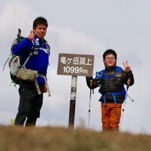 竜ヶ岳へ行って来ました(^^)