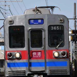 さよなら京成3300  涙を流す電車