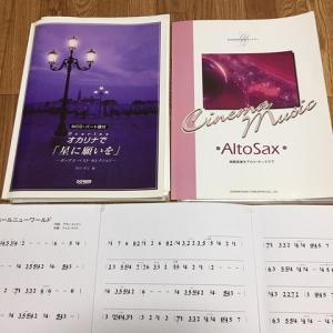 富山移住記Vol.25 楽しい曲と映える曲