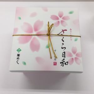 富山移住記Vol.128 多忙中・・・