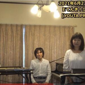 富山移住記Vol.144 ありがとうございました。