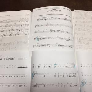 富山移住記Vol.20 新曲チョイス
