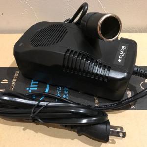 車載の電動エアコンプレッサーが12V仕様なので、自宅用にAC-DCコンバータを買ってみたょ!