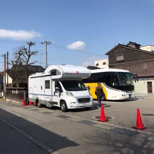 コロナウイルスで観光客激減!?  金沢の東茶屋街と近江町市場の観光バス駐車場にキャンピングカーを停めさせてもらえたょ!