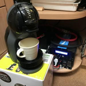 コーヒーメーカー・ネスカフェ ドルチェグストでキャンピングカーでもお手軽コーヒータイム!?
