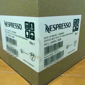 交換したNespresso VERTUO NEXTも故障?もはや仕様? 貸出機の動作を検証するよ!