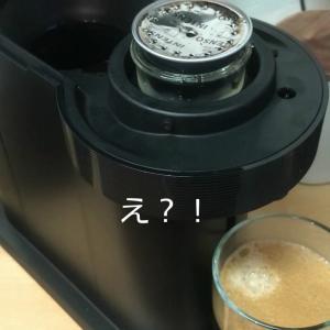 もう笑うしかない?! 故障交換品のNespresso VERTUO NEXTに新たな不具合発生です。