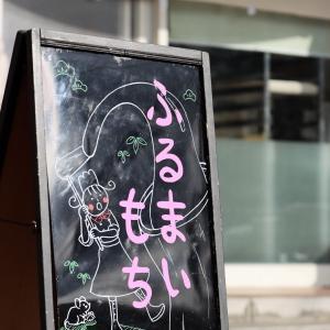 新春餅つき 臼ドリ担当!楽しい!美味しい!笑顔!