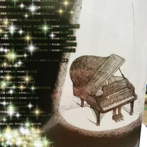 ピアノの生徒さんの成長を願って