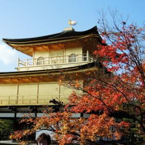 金閣寺と北野天満宮
