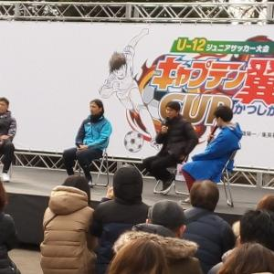 元サッカー日本代表ミスターレッズの福田選手が語る、深〜い話