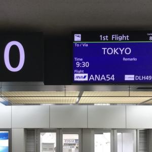 札幌から宮古島へ
