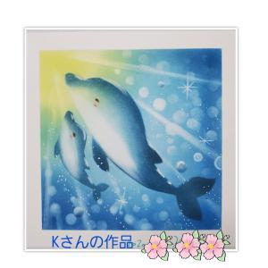 イルカを描こう