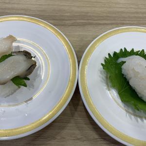 【コロナのせいでかっぱ寿司でお誕生日】ふわふわチーズケーキが美味しかった・・