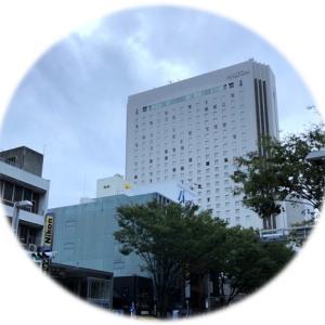 ヒルトンダイヤモンド会員がヒルトン名古屋に宿泊で獲得したポイント