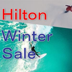 ヒルトン72時間限定ウインターセール50%OFFは詐欺?SALE開始の前後と終了後の価格を比較してみよう!