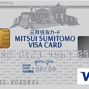 クレジットカード利用で20%キャッシュバック