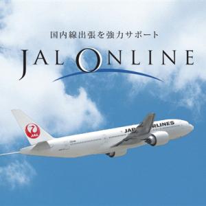 クラスJへのアップグレードを無料で|JALオンラインのメリット