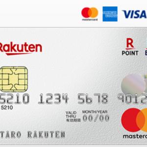 楽天カード|日本一満足できるクレジットカード