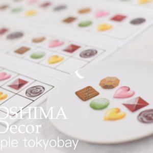 【レポ】広島2DAYSレッスン by ripple tokyobay