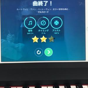 ピアノ4ヶ月