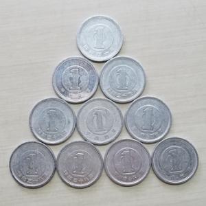 消費税10%のおかげで 1円玉減少するかも~~~