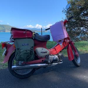 動画の編集が終わりました。「リトルカブ50で行く宇和海沿岸130kmのトコトコ旅」