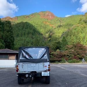 2020年秋 Jeepで楽しむ剣山スーパー林道 ②