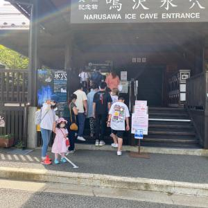 富士風穴と氷穴