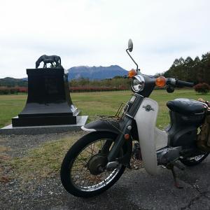 カブde御嶽山