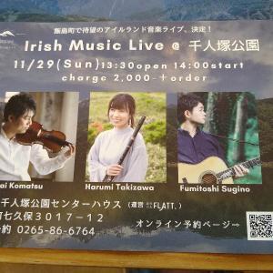 Irish Music Live @千人塚公園