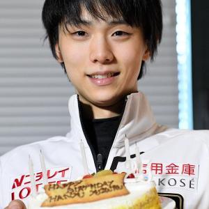 HAPPY 25th BIRTHDAY YUZURU !③