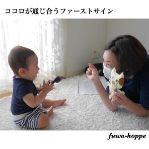【サイン】赤ちゃんのイヤイヤも楽しく乗り越えられるコツ♡