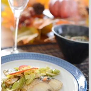 休日の朝食~サバのネギソース~~♪