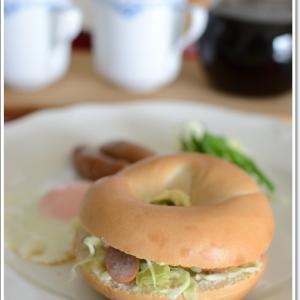 ベーグルで休日の朝食~♪