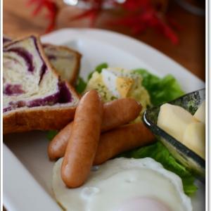 サトウカエデのパンで朝食~♪