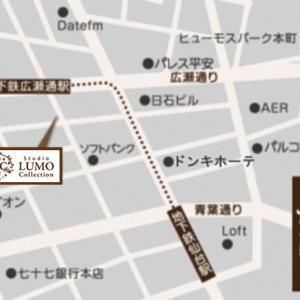 音読塾もレイアウト変更して開講中です 仙台駅前 スタジオルーモコレクション
