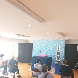 使い方はあなた次第 レンタルスタジオのご紹介です 仙台ルーモ