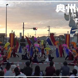 奥州YOSAKOI in みずさわ(9/15) → 田んぼアート観光 → 亀田八幡宮例大祭(9/16)