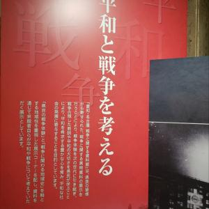 愛知・名古屋 戦争に関する資料館
