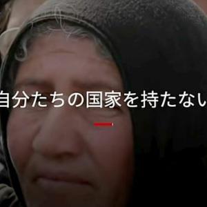 【動画】「クルド人とは なぜトルコが攻撃しているのか」BBCが4分動画で説明 [海外]