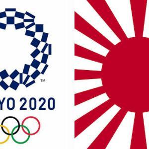 【韓国】東京五輪での「旭日旗禁止」を求める米ホワイトハウスへの請願、約7万人の賛同 [海外]