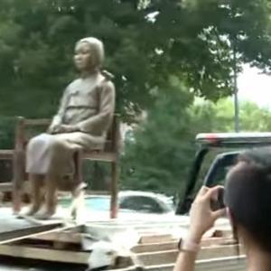 【動画】韓国、米ワシントン近郊に韓国系団体が「慰安婦像」設置へ!米国で5体目 [海外]