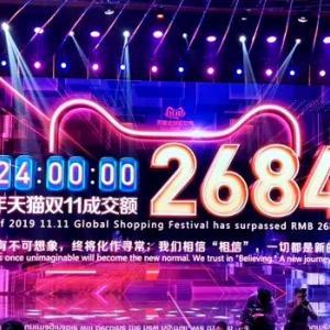 【中国】アリババ「独身の日」人気輸入国ランキング=1位日本、2位米国、3位韓国 [海外]